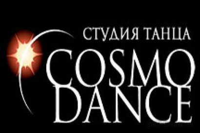 Cosmo Dance